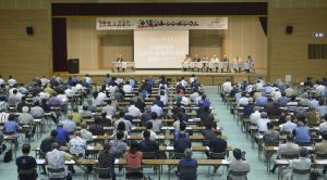 Looking back at the Okinawa Karate Symposium
